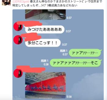 20151220_03028