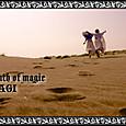 Magi_130608